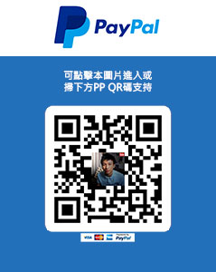 PayPal - To support Gay website development in Hong Kong